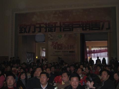 媒体推介及答谢会 - lyldyx427 - 皋兰山居