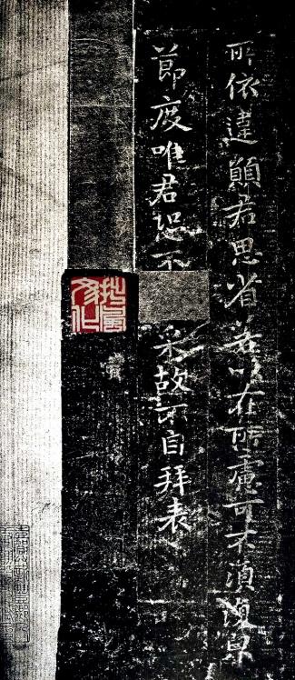 書法碑帖介紹:三國魏·鍾繇《宣示表》 - 十三少 - 太陽堂