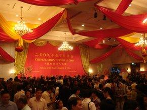 中国驻缅甸使馆举行2009年春节招待会(2009.1.21) - 仰光缅华互助会 - 缅华互助会