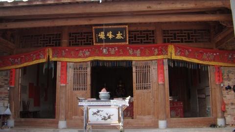 闽南宫庙记略(81):泰峰岩 - 老陶 - 闽南民俗、风物