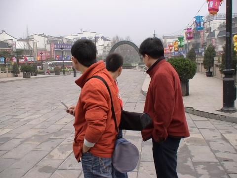 作品回顾(一)《征婚要厚道》 - 杜汶广 - 杜汶广