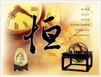 [原] 让爱永远… - 晨思语 - Wo De Bo Ke