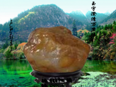 原创:徽州赏石入门
