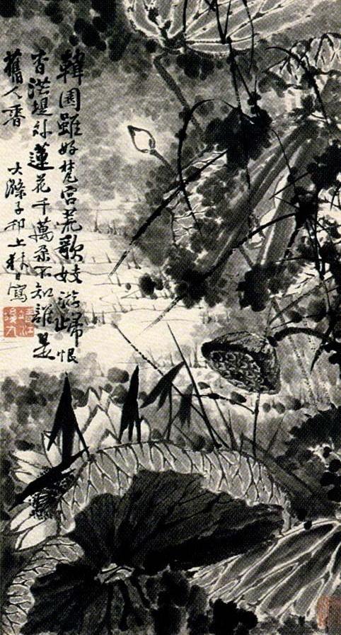 清石涛-《搜尽奇峰打草稿图》等七福 - 随风而至 - 读书与人生——众妙之门