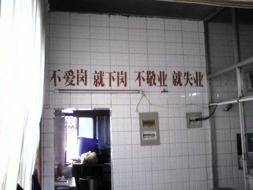 郑州的吃 - yuleiblog - 俞雷的博客