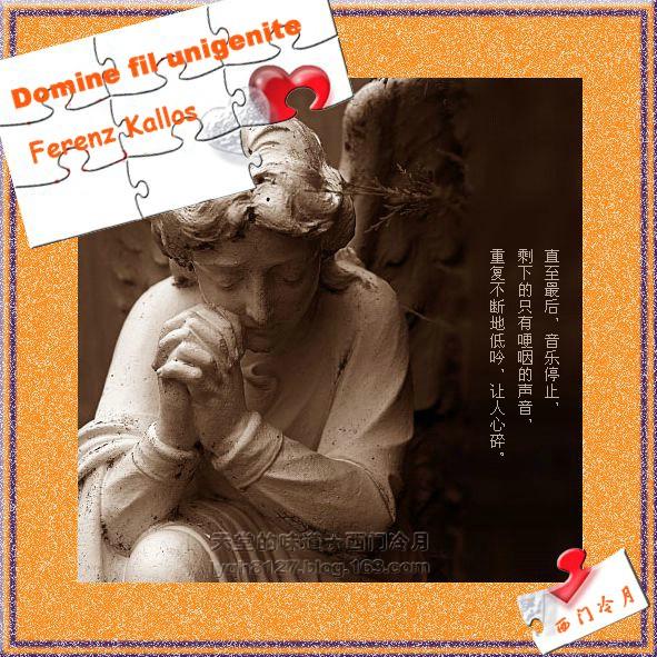 【异域经典】安和出尘的圣咏 Domine fil unigenite-Ferenz Kallos - 西门冷月 - 天堂的味道