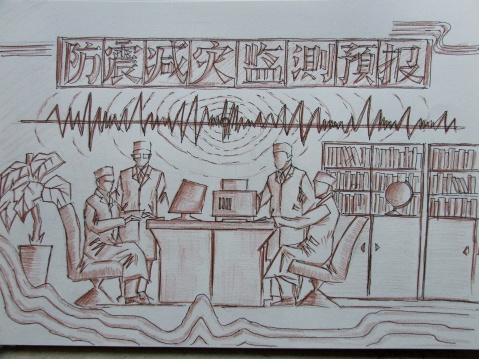 (原创)地震主题雕塑即壁画设计草图 - 2008zhouwenbo - 周文波博客