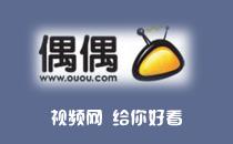 引用 博客制作经典网站 - 天星 - 兲oノo煋