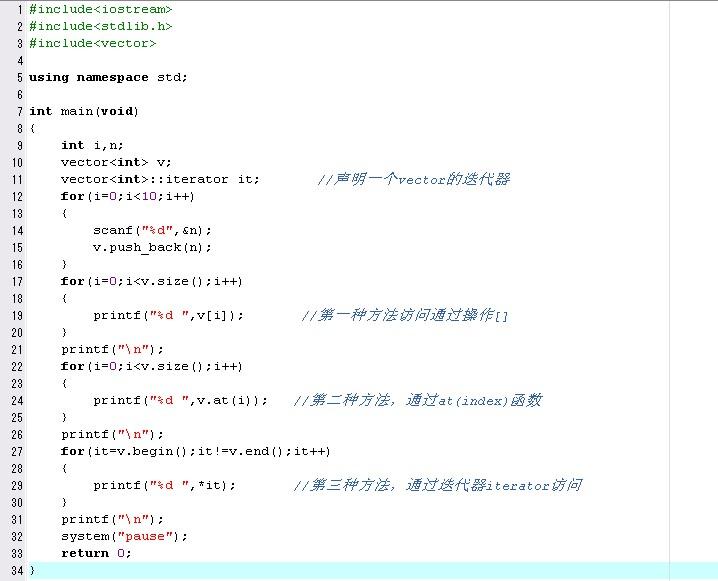 C++STL中vector容器的用法 - 夏茂庚 - 夏茂庚