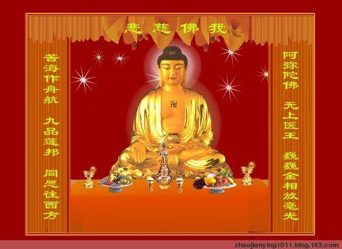 佛教莲花 - 佛在心中 - 祈祷好人一生平安