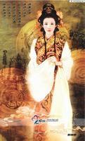 细君公主 - 海伦·凯勒 - 海伦·凯勒