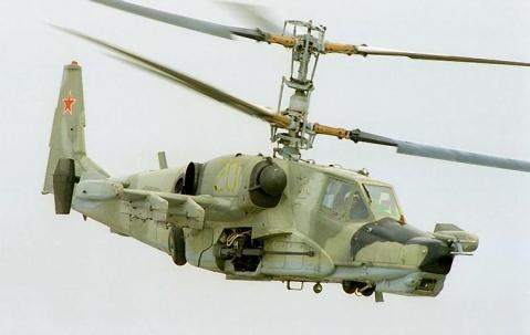 武装直升机(图文)(15p)