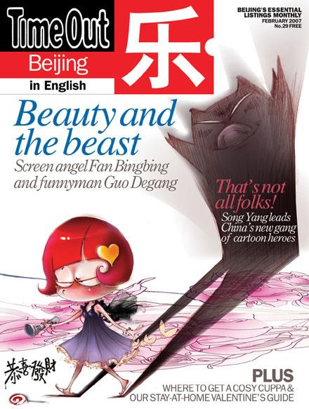 新年宋洋美术文化大赏!!!宋洋的一年作业回顾,超多图 - songyangart - 宋洋的漫画世界