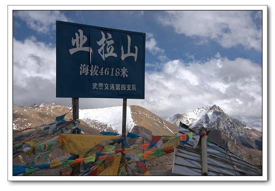 随李济山老师走滇川藏茶马古道(3)   - cd-pa - 中国数码摄影家协会
