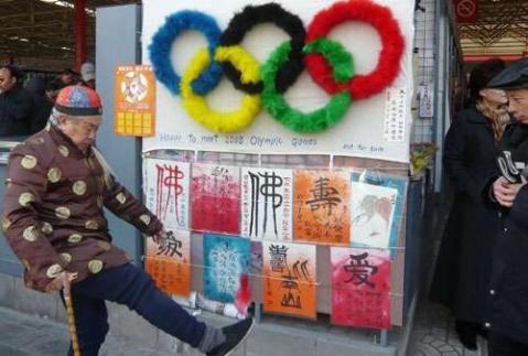 [挺住看两会-7]奥运大题如何解 - 挺住 - 挺且博之——挺住就是胜利!