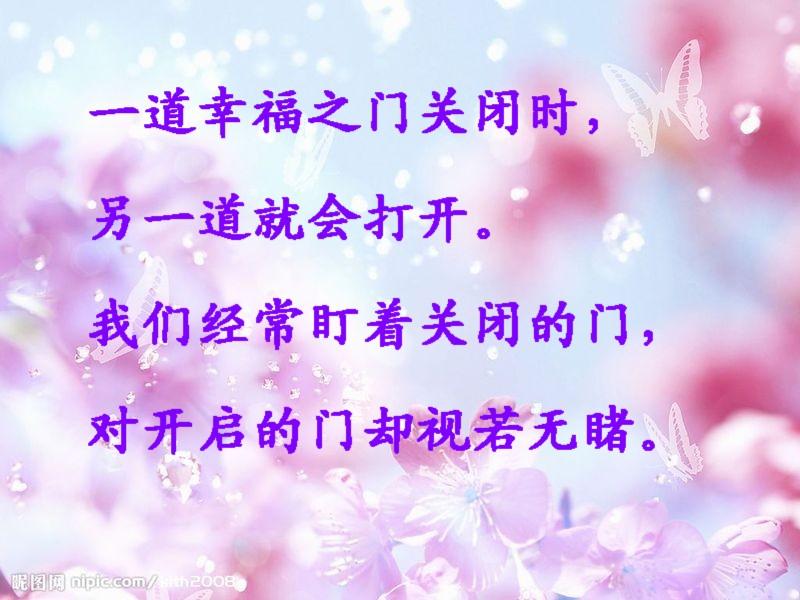 【编荐】珍惜人生路(图文) - zou.47512weng(蓝天) - 夕阳正红是世上最美的景 其温馨魅力无穷!