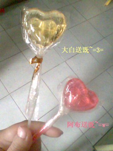 2.14~去4节快乐XD~ - 千雨 - *Valentines Day*