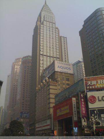 2009年1月15日 - 浪客 - ⒒楼D-.日记