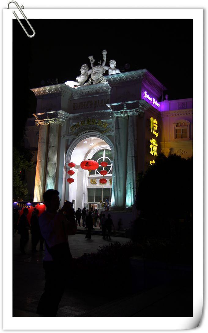 2009年2月8日 - leilei.502 - 蕾蕾的博客