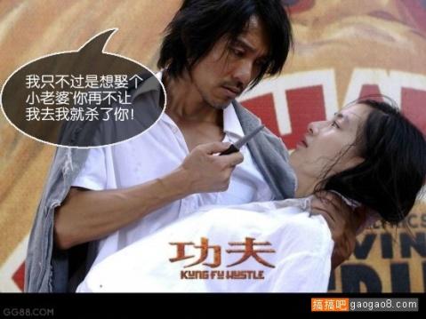 2010年5月7日 - 柔儿 - iamthepotato的博客