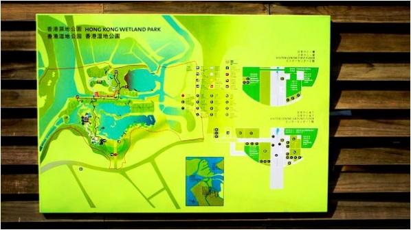 [原]香港·湿地公园与《色·戒》 - Tarzan - 走过大地
