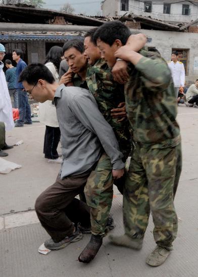 汶川地震,80后撑起中国的脊梁  - 老刘说天下事 - 未来水世界