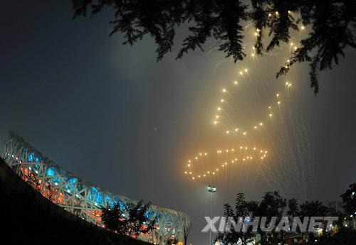 历史将记住:2008.8.8中国人民留给全世界的美好记忆(1) - PG - 欢迎光临PG的博客