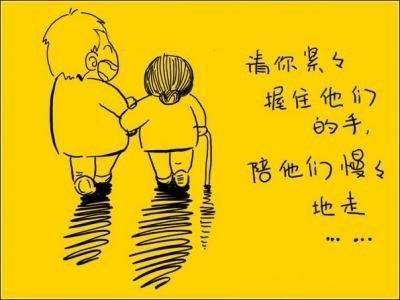 【心动母亲节】一组让母亲心动的情感图片 - lwd011 - lwd011的博客