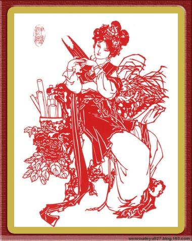古装美女剪纸 - 温柔细雨 - 一丝小雨盈盈而落......