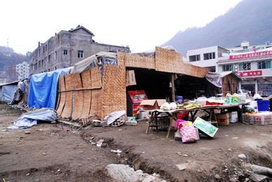 赵亚辉:圣诞节,地震重灾区的人们怎样渡过?(组图) - 赵亚辉 - 赵亚辉