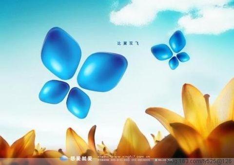 伟哥广告【图】 - 懿阁yg22.com