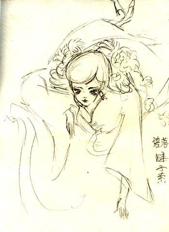 怨念的彩贺图(一角) - 默默=ω= - 我不会画画