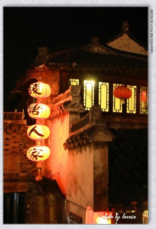 [原创摄影]西塘情怀—水乡印象(一) - 王工 - 王工的摄影博客
