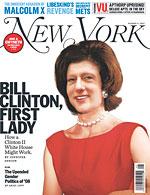 如果,第二位克林顿总统 - null - 娜斯