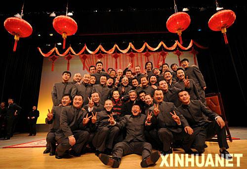 赵本山举行收徒仪式 35名弟子跪地拜师(图) - 沉默是金 -    沉默是金博客