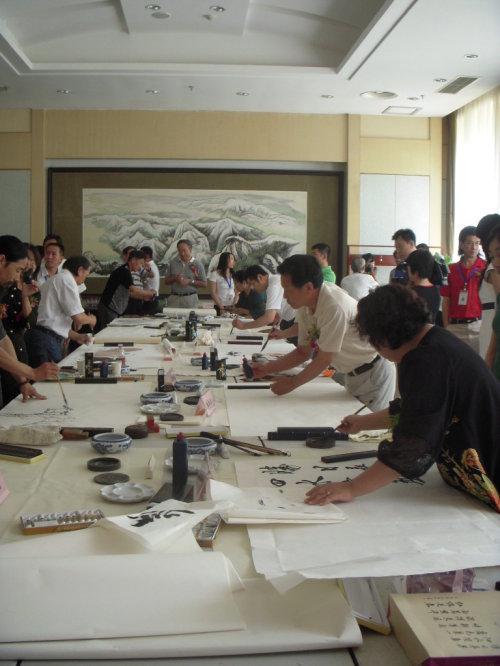 参加中国国际书画艺术交流笔会 - 苏泽立 - 苏泽立的博客