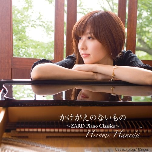 【专辑】柔美钢琴 羽田裕美-zard piano classics~... (2张) - 天涯 - 天涯之音