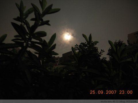 没有月饼的中秋节[原事实录] - shui mo hua - shuimohua欢迎你,来访的朋友!
