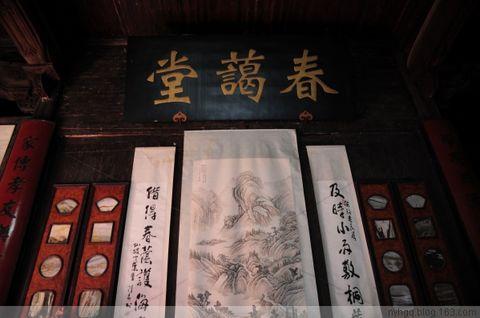婺源之二——李坑、江湾(原创5) - 黄山松 - 黄山松的博客——