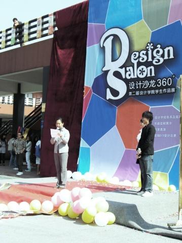 Design Salon 360. - sophia - sophia 的卜