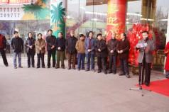 《宝鸡书画》首发式、宝鸡书画名家作品邀请展暨新春笔会于春节前夕隆重举行 - 一束阳光 -