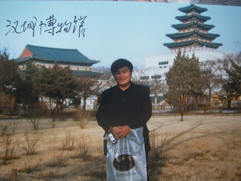 王莹在韩国 - 王莹 - 王莹的博客