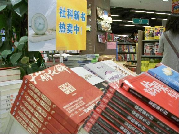 《天崩地解:1644大变局》网站新书热卖榜历… - 陆新之 - 陆新之的博客