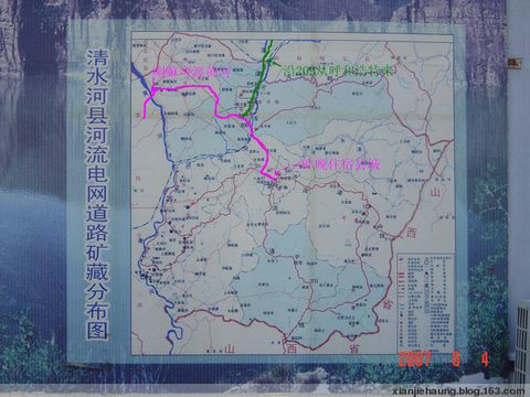 (原)漂行八百里(3)夜宿清水河、取道喇嘛弯、过黄河、穿准格尔旗 - 水上漂 - 水上漂的博客