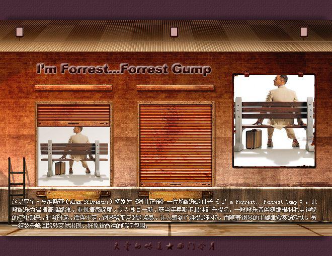 【天籁纯音】《阿甘正传》片头背景音乐 I'm Forrest...Forrest Gump - 西门冷月 -                  .