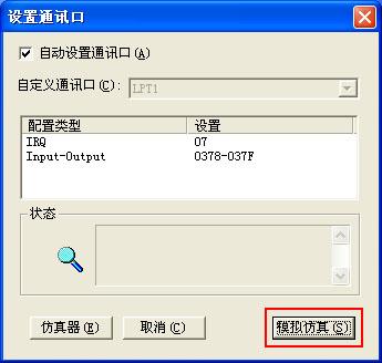 MedWin软件的基本用法 - amaco0315 - 执着与奋斗