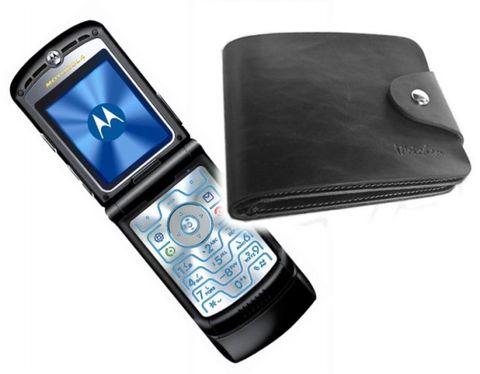 我的手机和钱包
