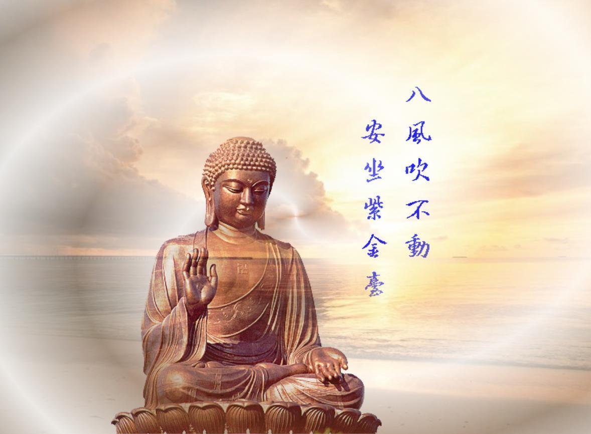 大悲咒完整版 - 明月 - zhangxiuyue2008的博客