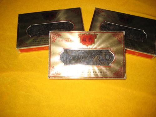 六字真言藏茶 - 藏茶帝国 - 黑茶帝国的博客