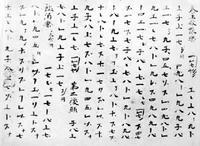 秦王破阵乐 - zyltsz196947 - zyltsz196947的博客